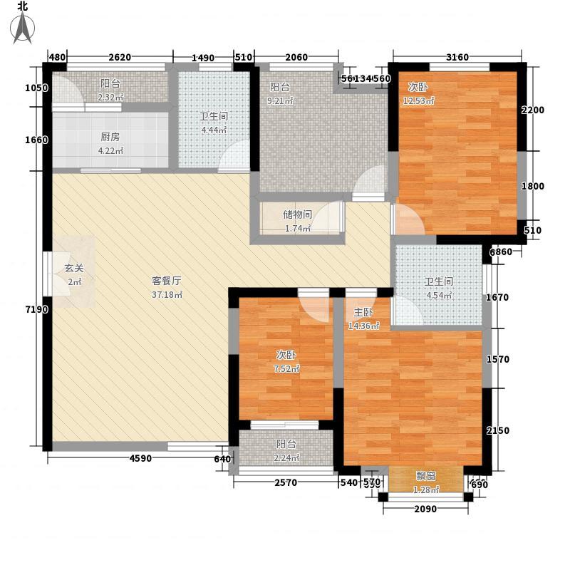 欧洲城144.40㎡A户型3室2厅2卫1厨