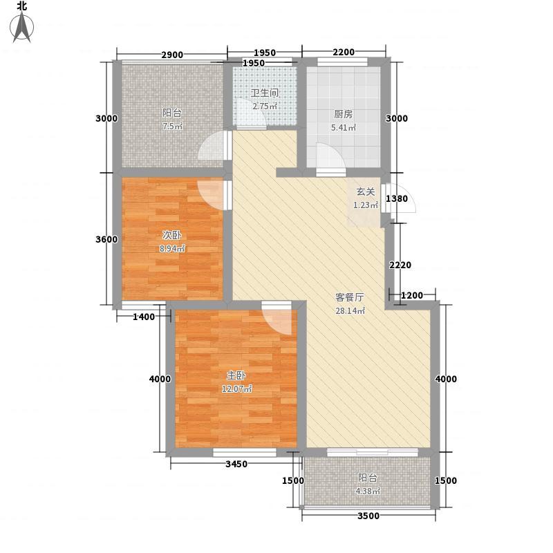 广厦未来城L户型2室2厅1卫1厨