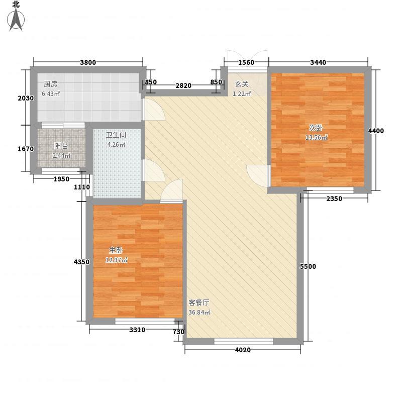 三和翠雍星城13.63㎡B1户型2室2厅1卫1厨