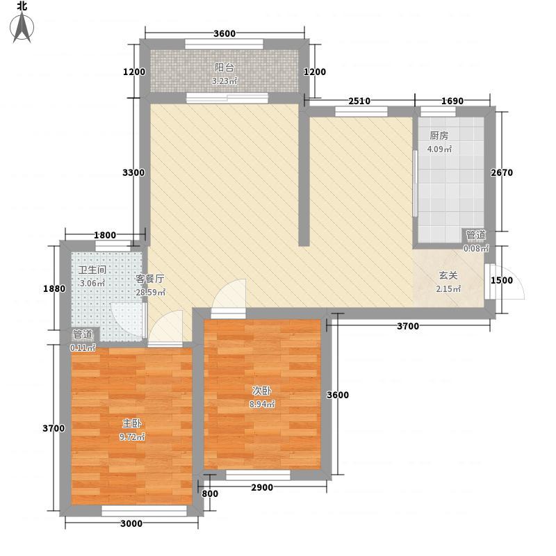 哈罗城24#D户型2室2厅1卫1厨