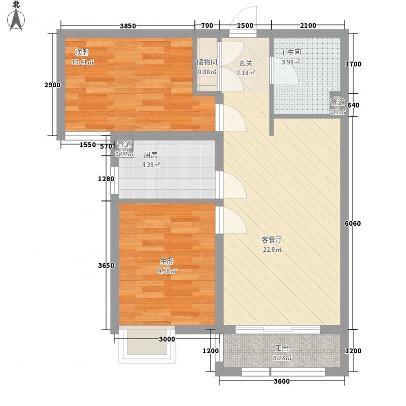 哈罗城24#B1户型2室2厅1卫1厨
