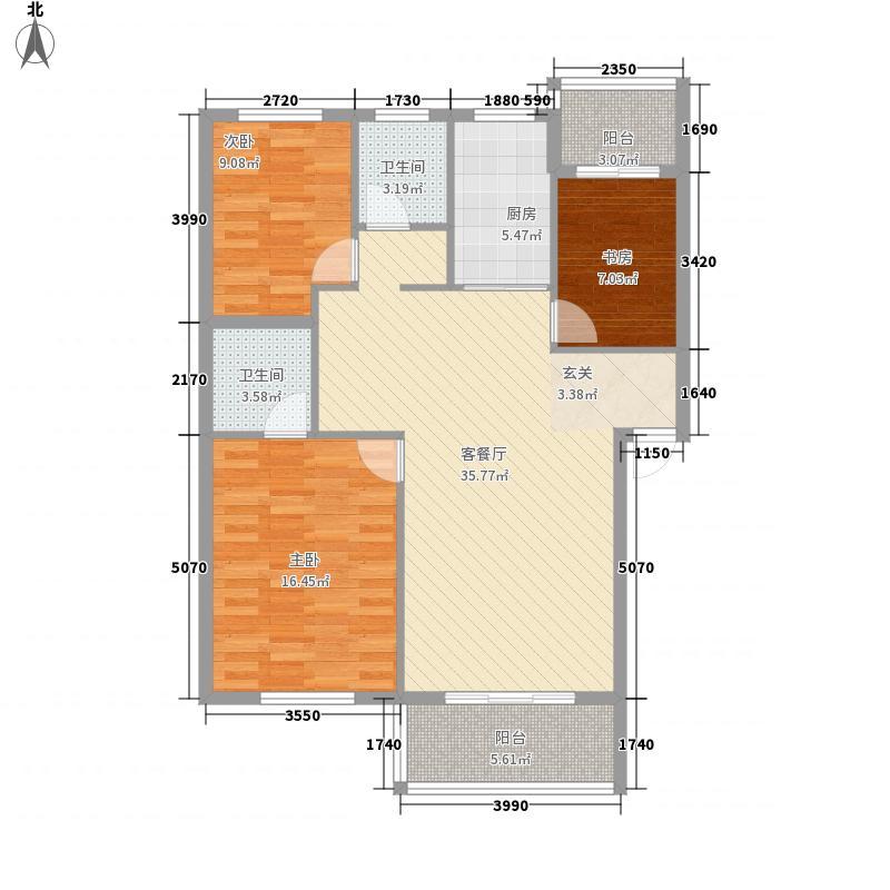 山水绿城・栖园125.50㎡C户型3室2厅2卫1厨
