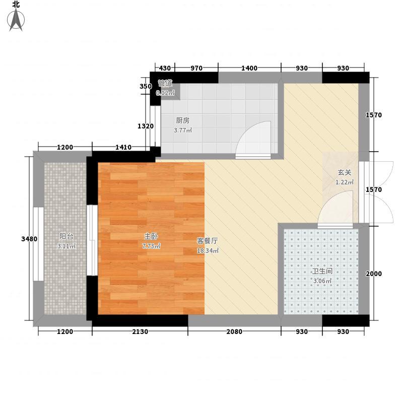 武汉恒大首府0室1厅1卫1厨28.30㎡户型图
