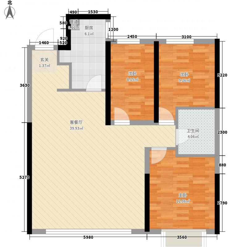抚顺万科金域国际116.00㎡二期户型3室2厅1卫