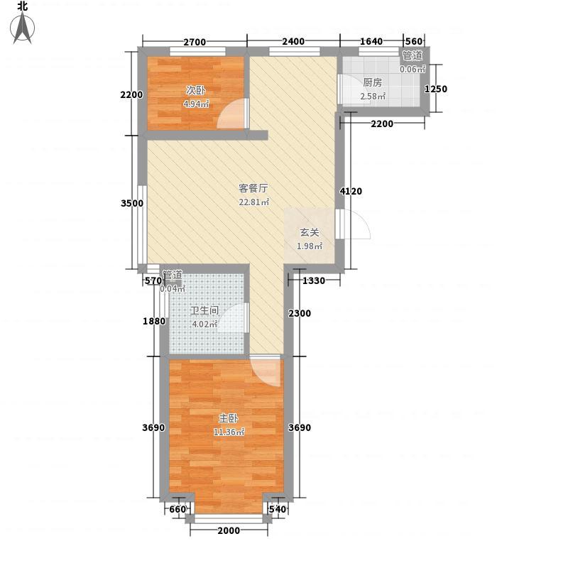 水木山城7.60㎡A户型2室2厅1卫1厨