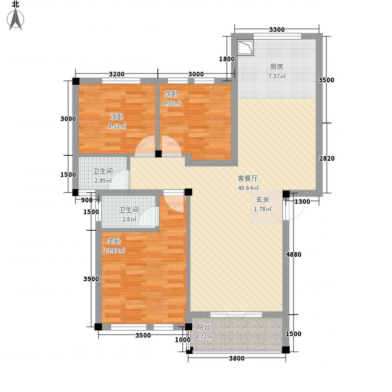 恒伟江南名楼6.60㎡B户型3室2厅2卫1厨