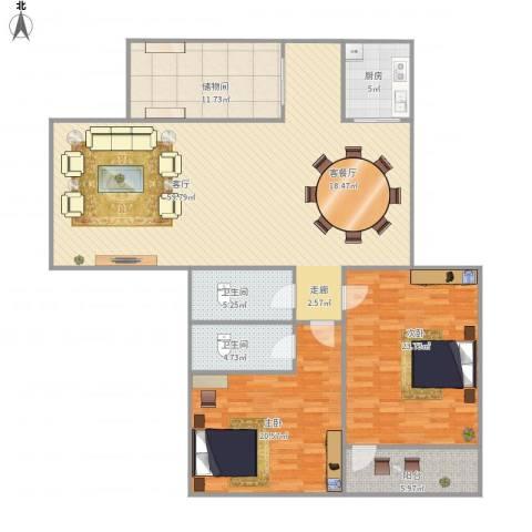 建展大厦2室1厅2卫1厨181.00㎡户型图