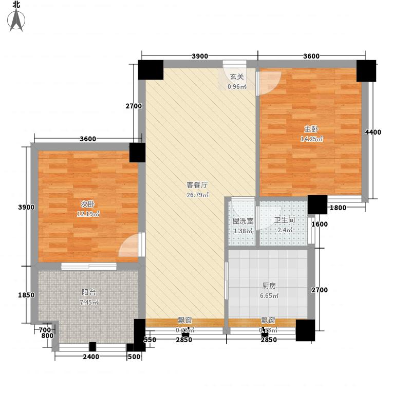 奥莱名邸88.67㎡2/3号栋C户型2室2厅1卫1厨