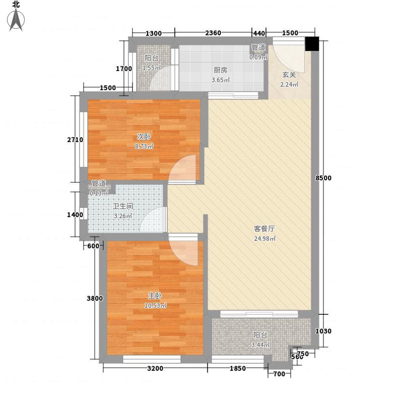 君华硅谷76.00㎡19、23、24、25栋03/04户型2室1厅1卫1厨