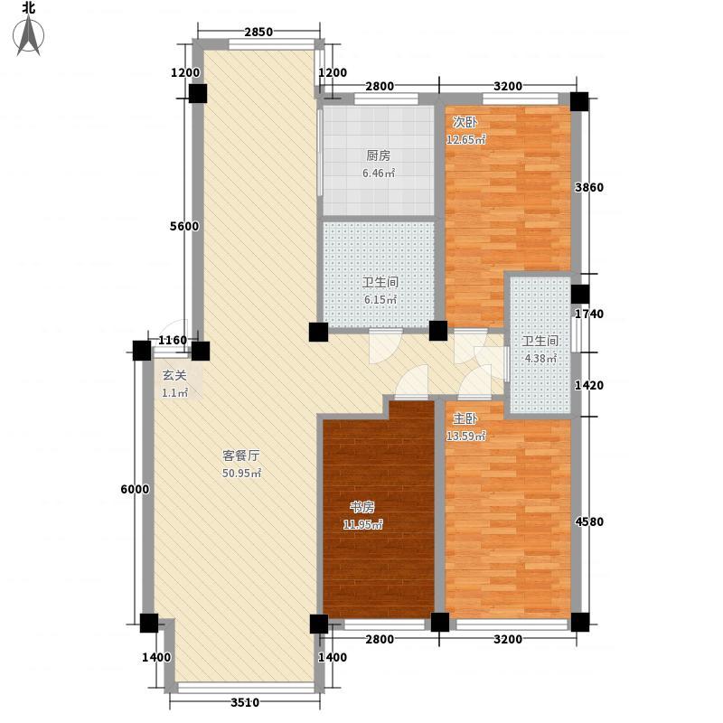 凤凰城133.00㎡133户型3室2厅2卫1厨
