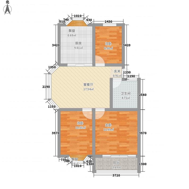 怡合佳苑2.00㎡户型3室2厅1卫1厨