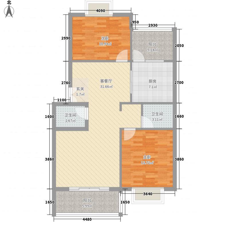 鑫亿城119.62㎡119.62平方米户型2室2厅2卫1厨