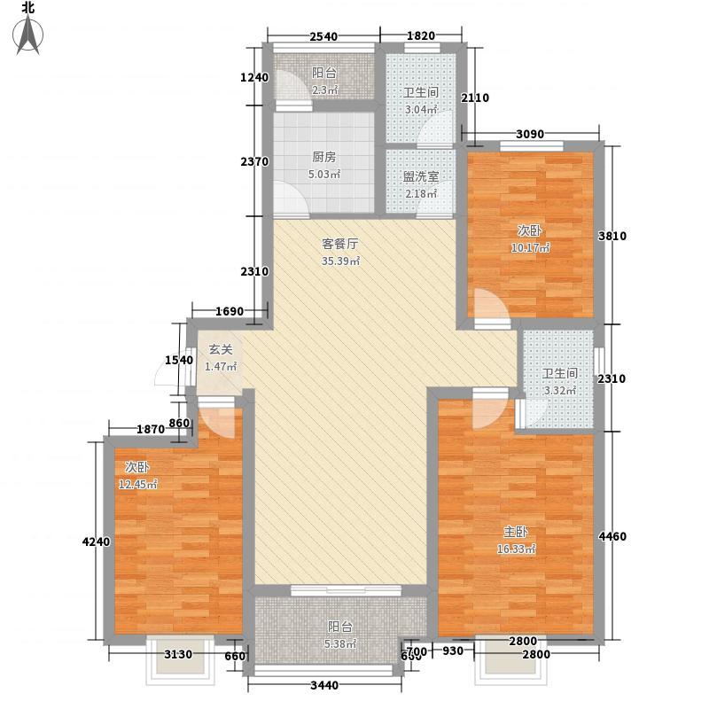 力宝国际137.00㎡一期A户型3室2厅2卫1厨