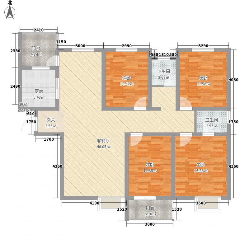 中纺佳苑・颐和铭郡161.71㎡A116171户型4室2厅2卫1厨