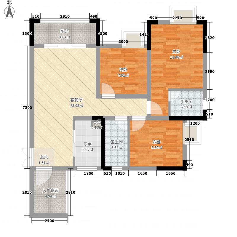 世纪尚品7.30㎡户型3室2厅1卫1厨