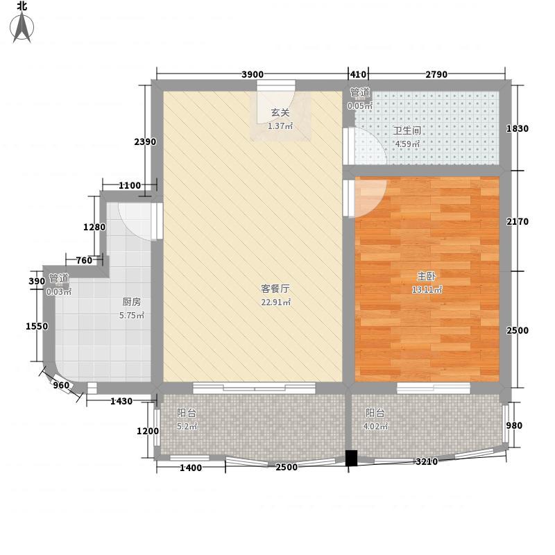 宏大・香榭华都68.50㎡k3户型1室2厅1卫1厨