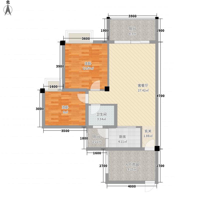 华商国际上海城1188.63㎡11B-1户型2室2厅1卫1厨