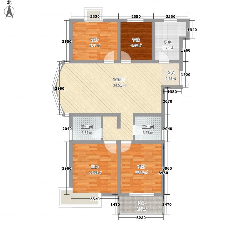 怡和花园131.00㎡D户型4室2厅2卫1厨