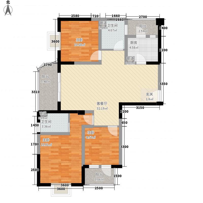 明康华庭阳光124.20㎡C户型3室2厅2卫1厨