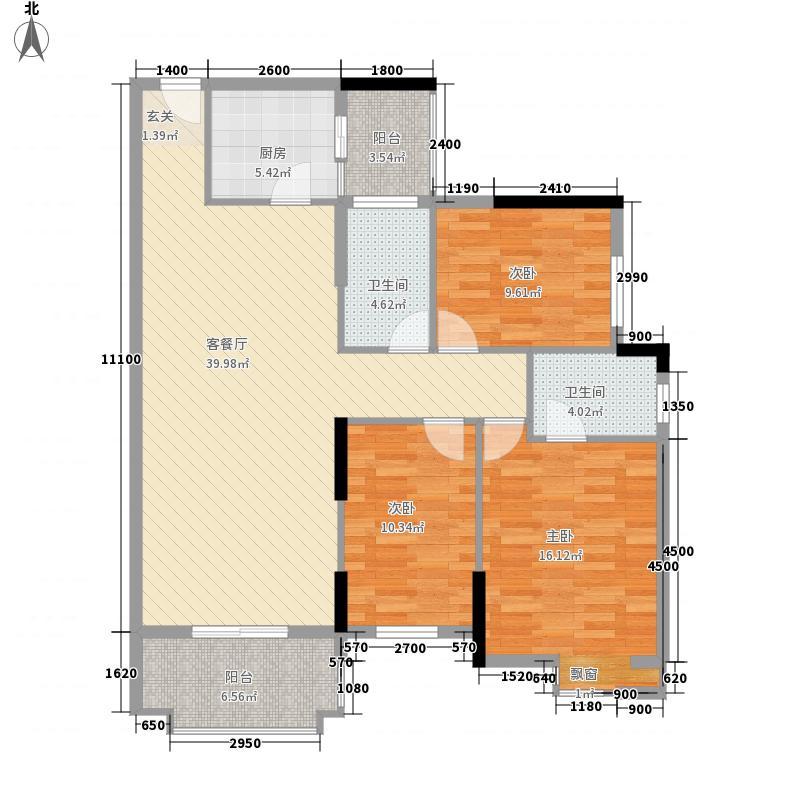 帝景豪庭123.80㎡B6户型