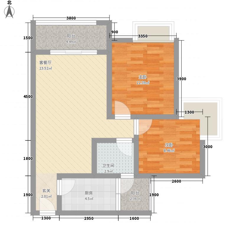 同立悦城75.32㎡A2户型2室2厅1卫1厨