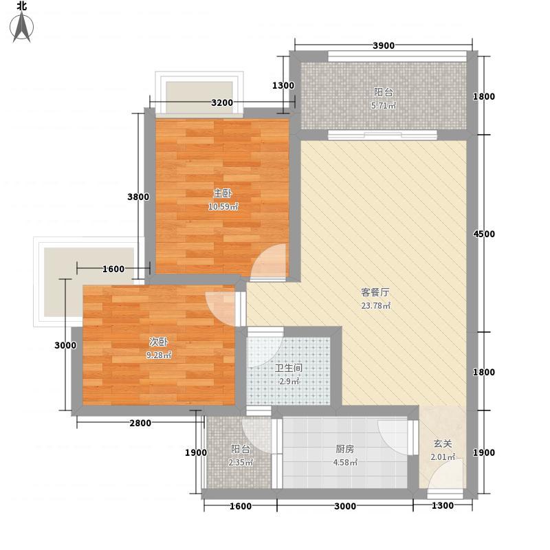同立悦城78.58㎡A3户型2室2厅1卫1厨