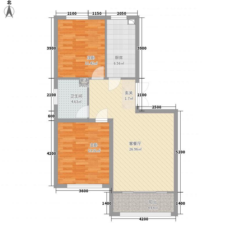 绿地・山水城山水高层户型2室2厅1卫