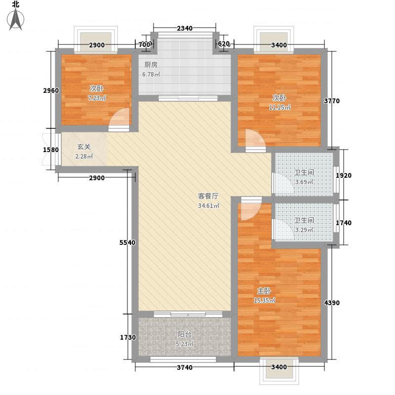 天章水岸国际126.10㎡A户型3室2厅2卫1厨