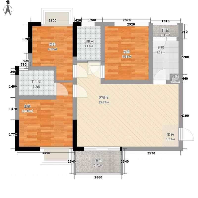 美轮・钻石广场8.82㎡A4户型3室2厅2卫1厨
