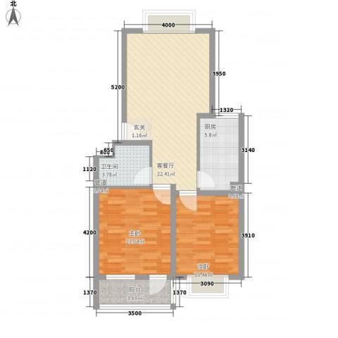 华景新城2室1厅1卫1厨77.00㎡户型图
