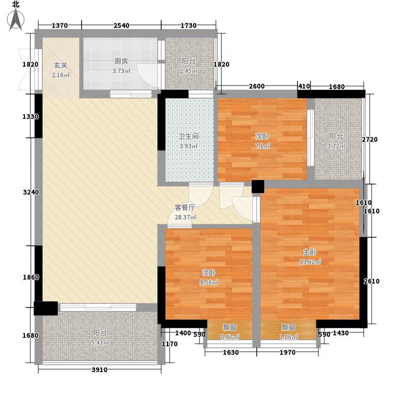 时兴・尚上城3133.20㎡B户型3室2厅1卫1厨