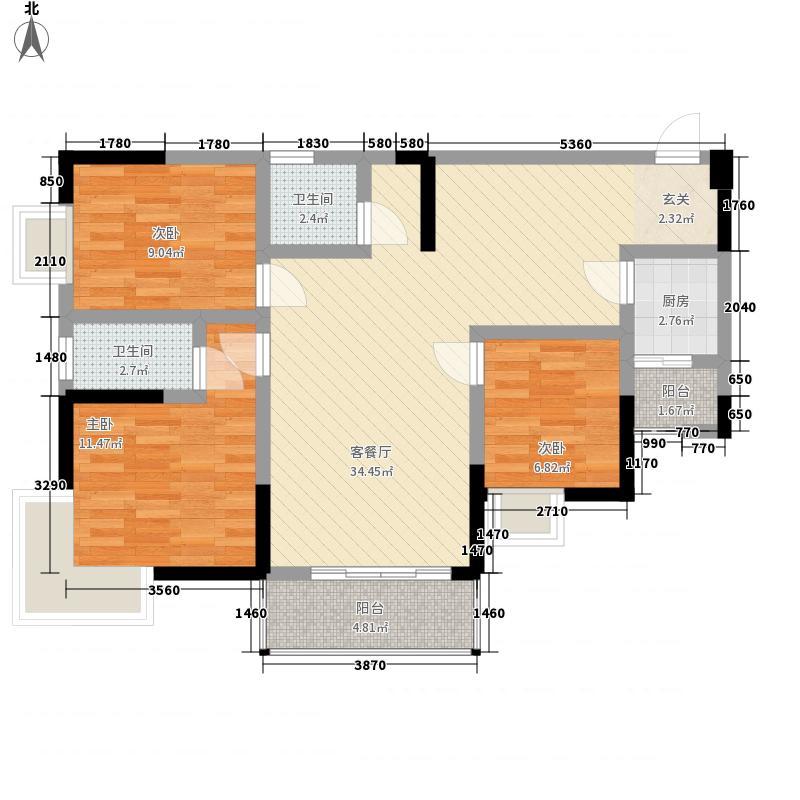 时兴・尚上城14.17㎡C栋-G户型3室2厅1卫1厨