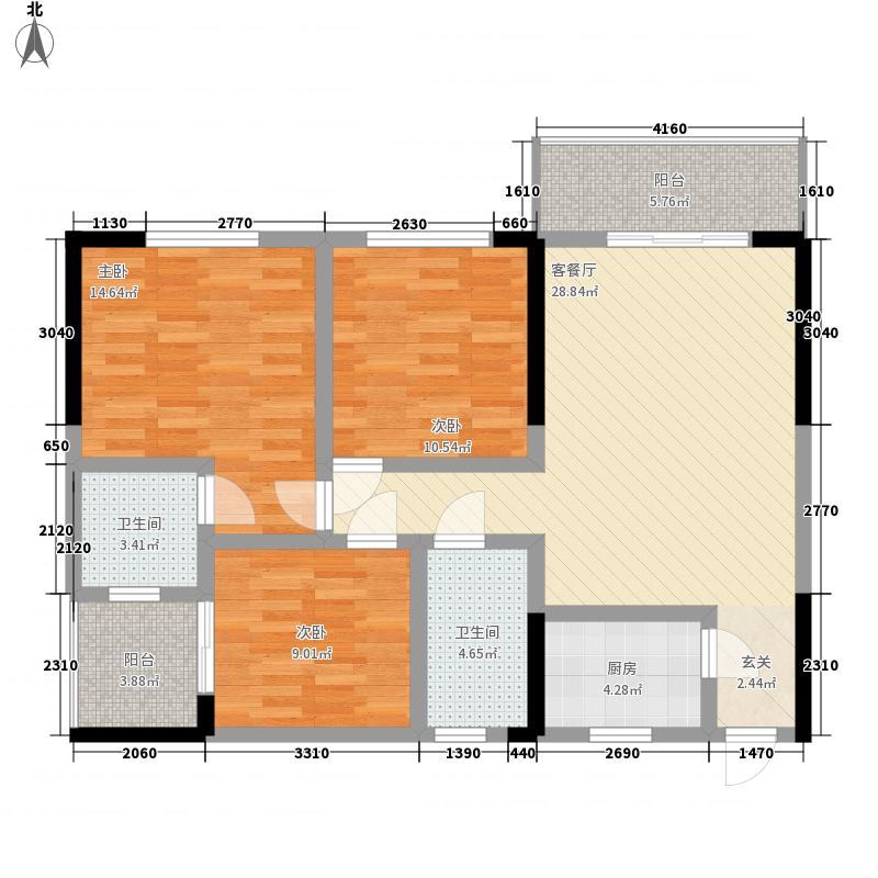 时兴・尚上城113114.72㎡A户型3室2厅2卫1厨
