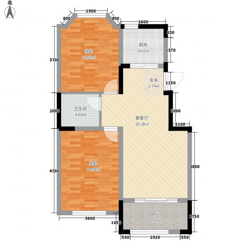 太阳沟里的院子87.72㎡御景洋房C三层户型2室2厅1卫1厨