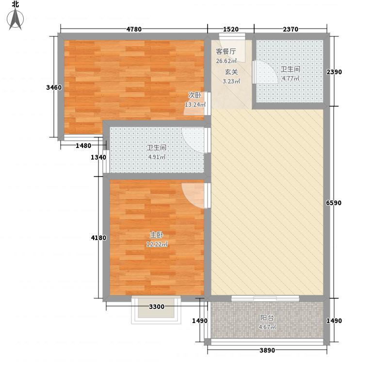 乐天聚・天籁1.12㎡7号楼B户型2室2厅1卫1厨