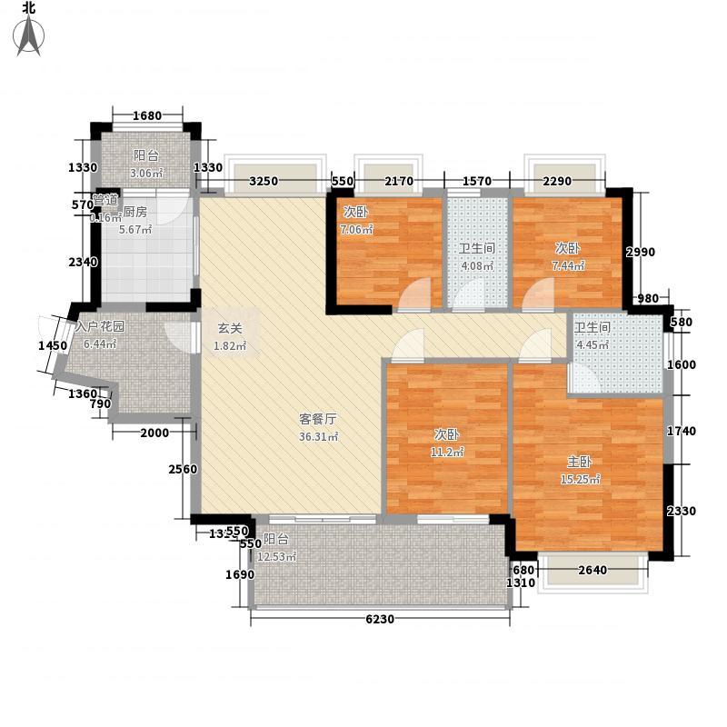 昶盛・昶园141.00㎡2栋1单元04户型4室2厅2卫1厨