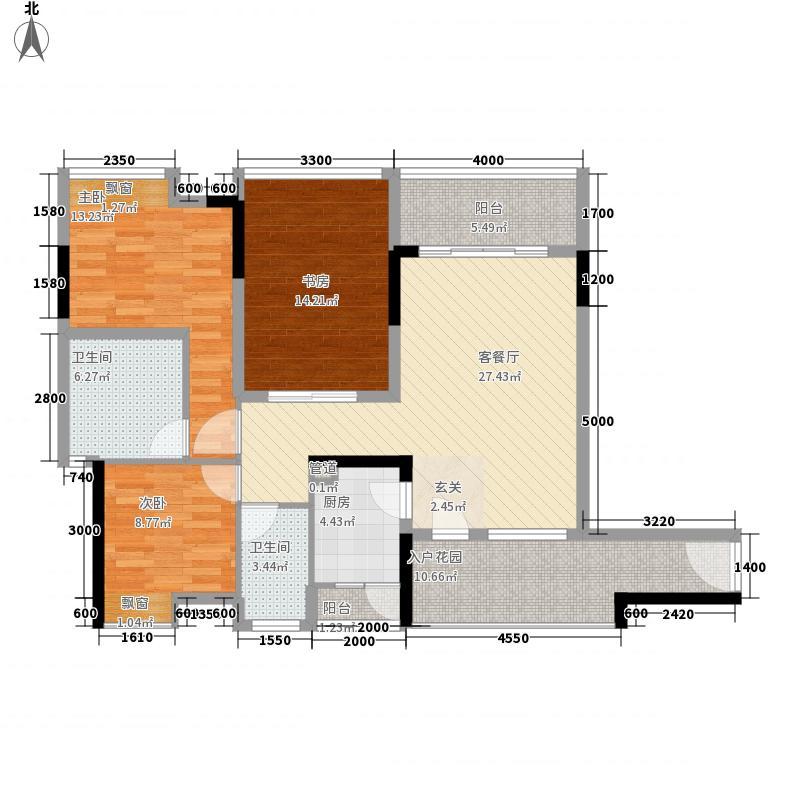 海杨城116.00㎡户型3室2厅2卫