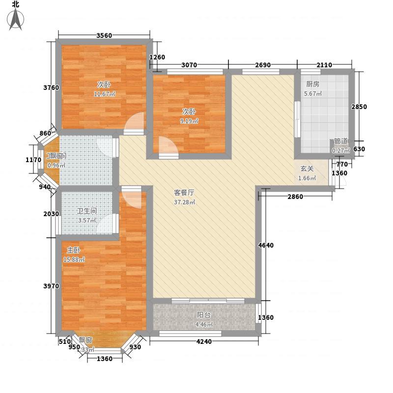 天麒家园135.25㎡三户型3室2厅2卫1厨