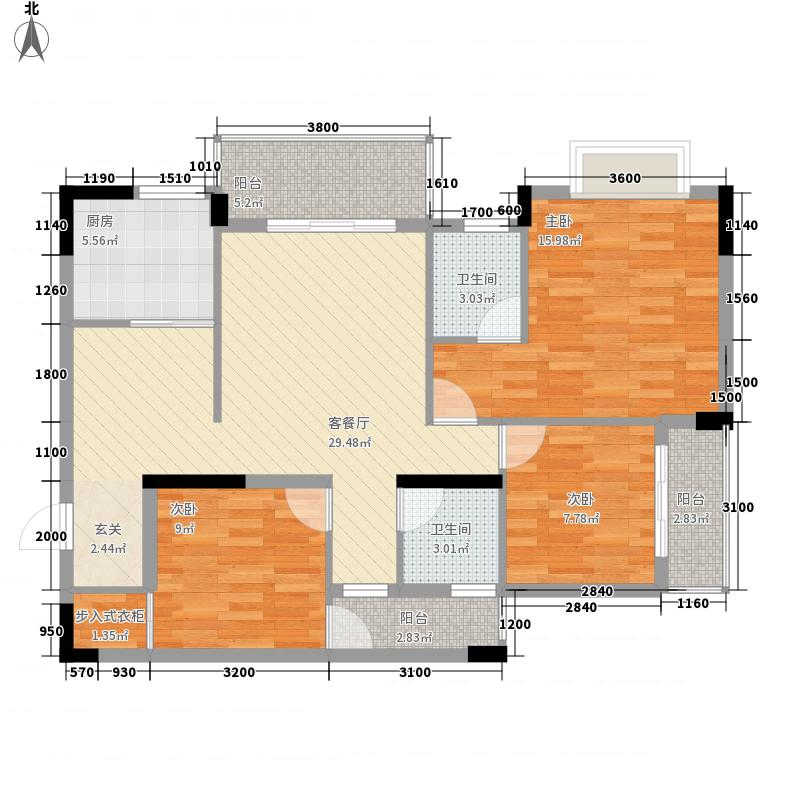 荣耀华西馨园112.00㎡D/E户型3室2厅2卫1厨