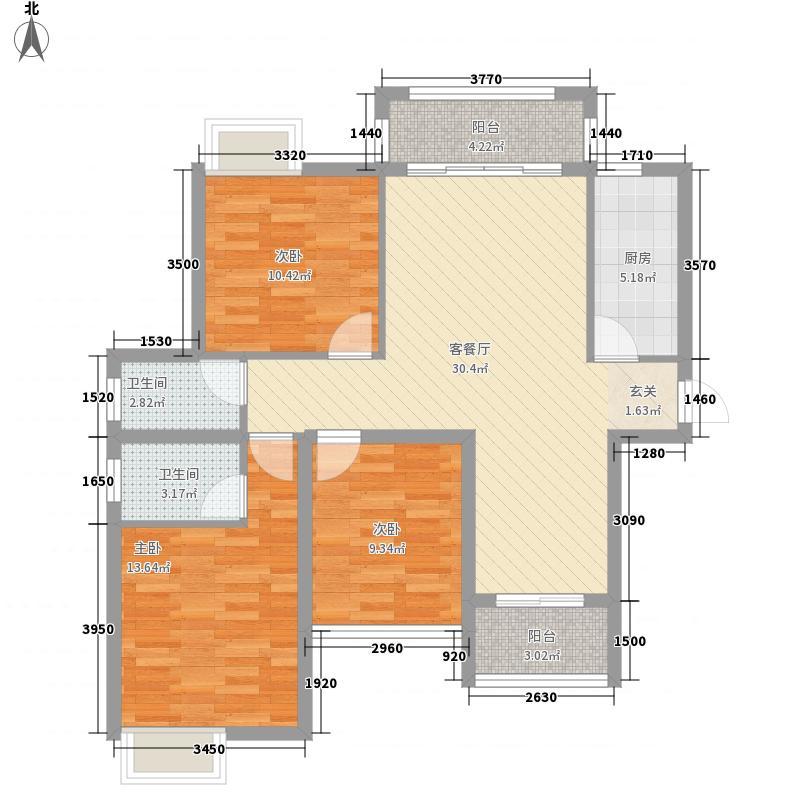 盛豪世纪城117.80㎡D户型3室2厅2卫1厨