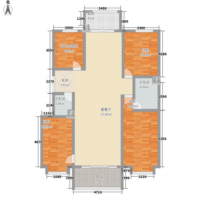 鑫华庄园161.81㎡9#户型4室2厅2卫1厨