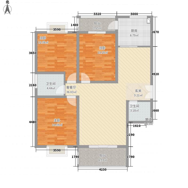 乐天聚・天籁13.12㎡9号楼B户型3室2厅2卫1厨