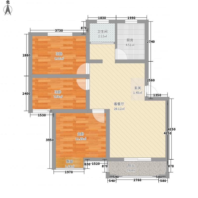 桓谭风荷3.27㎡多层D户型3室2厅1卫1厨