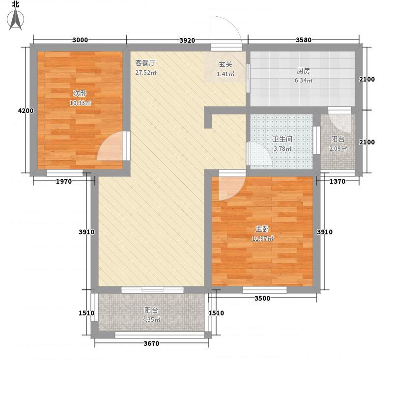 润泽雅苑86.00㎡户型2室2厅1卫1厨