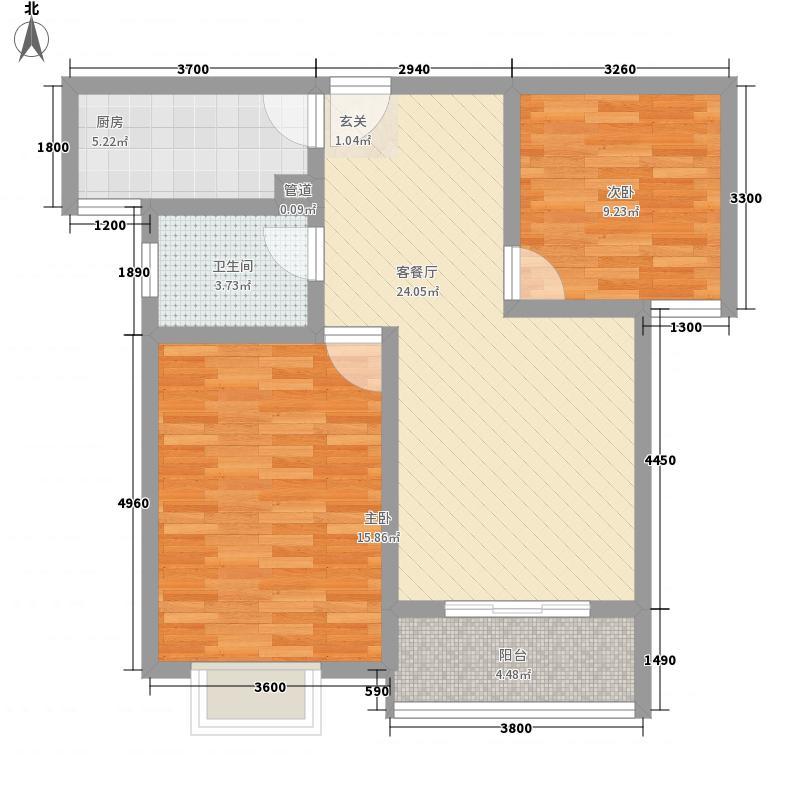 相王府邸86.20㎡E1户型2室2厅1卫1厨