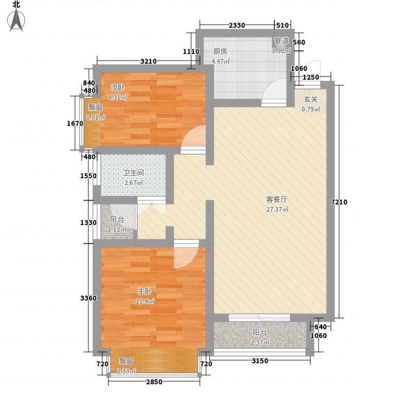 中海国际86.00㎡3号楼A栋B户型2室2厅1卫1厨