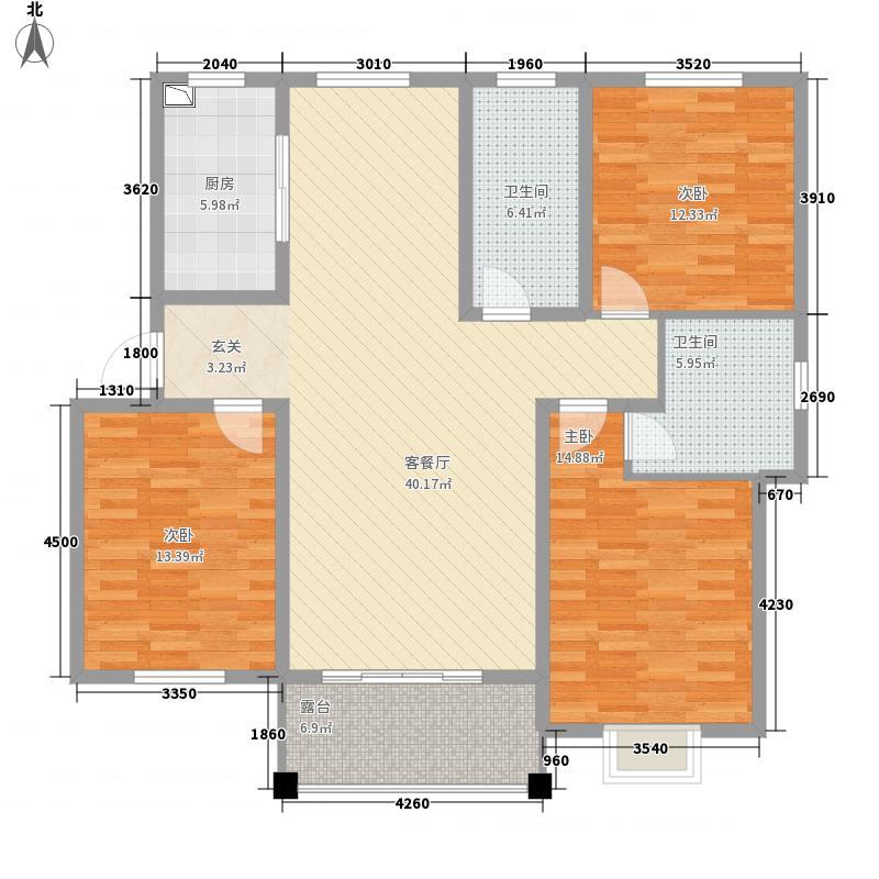 �河盛都123.51㎡A2户型3室2厅1卫1厨