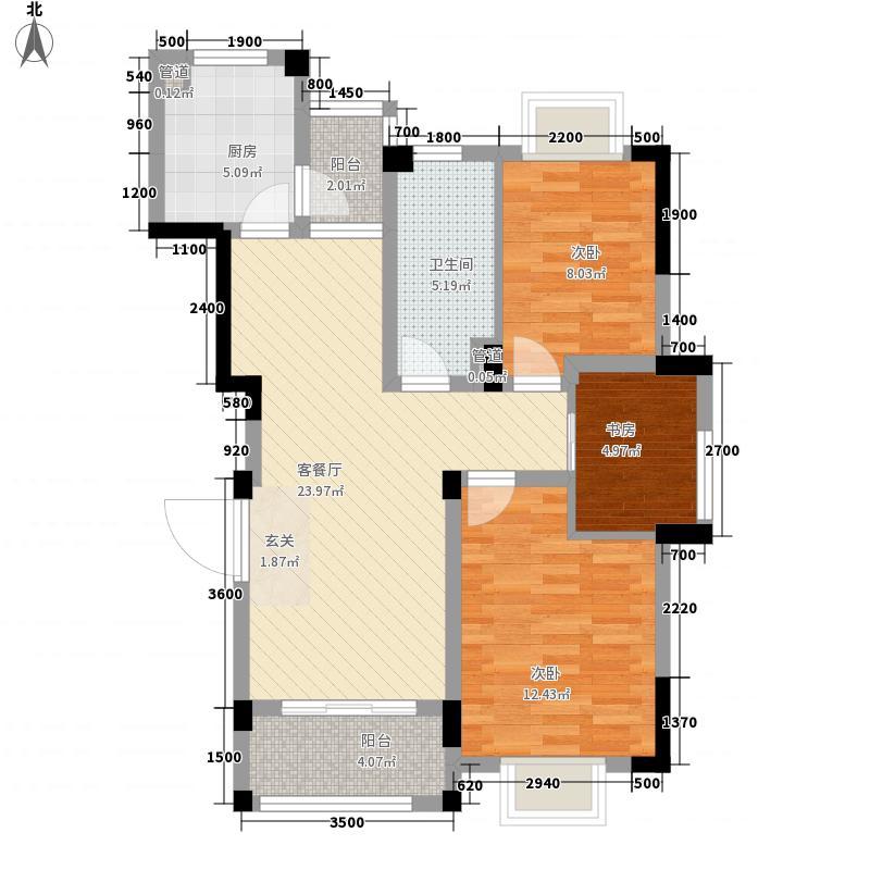 金都檀宫85.78㎡三期13#楼F2户型3室2厅1卫1厨