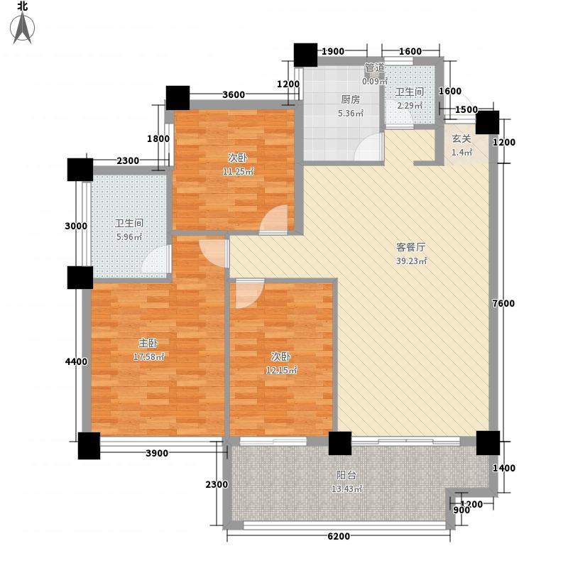 奥莱名邸127.60㎡1号栋I户型3室2厅2卫1厨
