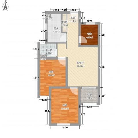 京东紫晶3室1厅1卫1厨82.00㎡户型图